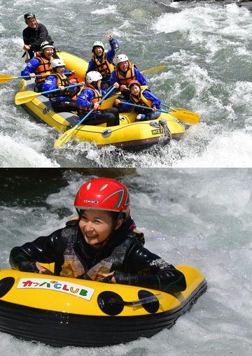 中学生も春の利根川を楽しんで!
